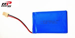China 753450P 8.8W 7.4V 1200mAh High Power Lipo Battery pack For Electric Breast Pump with CB, KC certificaiton on sale