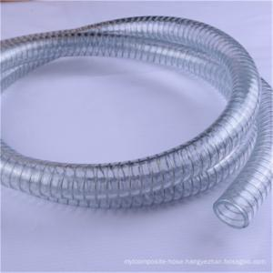 China Food grade water suction spring vacuum pvc steel wire reinforced hose pipe on sale