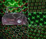 Proyector principal móvil de la luz laser del fuego artificial de FS200GR