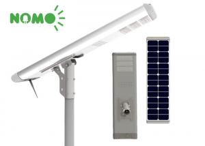 China Mono Crystalline Solar Panel Street Lights PV Module With MPPT Controller on sale