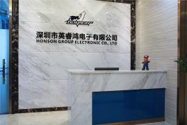 China HonSon Group Electronic Co., Ltd manufacturer