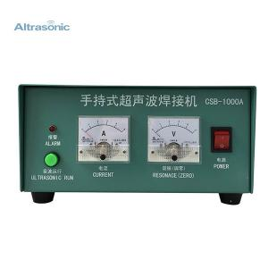 China 35K Semi Automatic Manual Spot Welding Machine For Nonwoven Flat Mask on sale