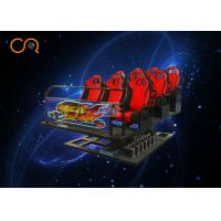 9 Seats 6dof 7D / 5D Cinema Equipment Interactive With Electrical / Hydraulic Platform