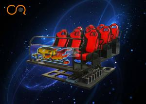 China 9 Seats 6dof 7D / 5D Cinema Equipment Interactive With Electrical / Hydraulic Platform on sale