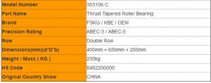 Quality 353106 C 353106 D Thrust Tapered Roller Bearing Double Direction Large Size for sale