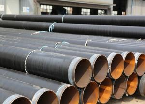 China Black 3PE Anti Corrosion Pipe For Transfer Water , Gas / Oil And Other Fluid on sale