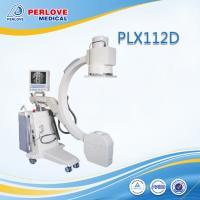 Non-digital C arm fluoroscopy Xray equipment PLX112D
