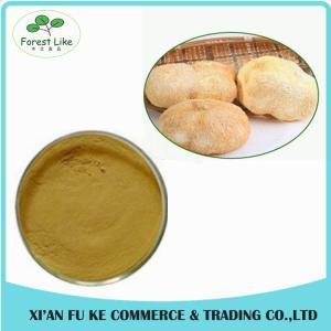 China Health Supplement Material Anti-cancer Herb Extract Lion's Mane Mushroom Extract on sale