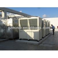 China Save Power Ductless Industrial Heat Pump , High Temperature Air Source Heat Pump on sale