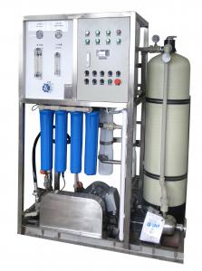 China Automatic Control Marine Fresh Water Generator with Compact Construction CCS on sale
