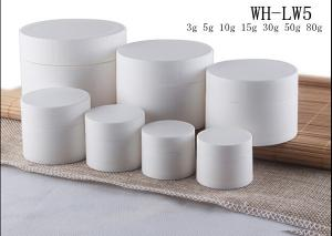 Quality 3g 5g 10g 15g 30g 50g 80g PP  plastic cosmetic Jar, pp cream jar with printing for sale