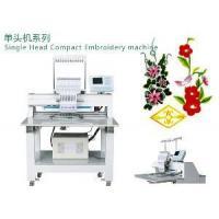 Single Head Compact Embroidery Machine (SK901-T)