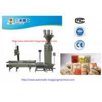 Open Mouth Bag Packing Machine for Cationic Dyes ,Hydroquinone/ Catechol , Stearate series , Food Processing Machinery