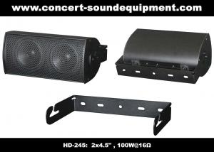 China 91dB Conference Audio Systems 16ohm 100W 2x4.5 Aluminium Speaker With Wall Bracket on sale