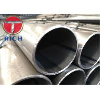 China ASTM A226 ERW Carbon Steel Boiler Tube Superheater Pipe for High Pressure Service on sale