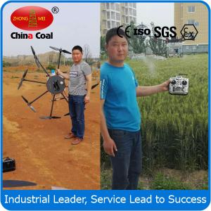 China professional drones UAV for sale on sale