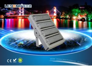 China High Output 200w - 500w Commercial Led Flood Lights For Airport , Station , Stadium on sale