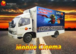 China Professional Fascinating Rain Snow Bubble Mobile 7D Cinema 7D Simulator on sale