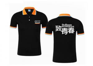 China Custom Solid Color Promotional T Shirts Men 100% Cotton Golf Polo Shirt on sale