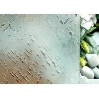 China Star Fire Personalized Acid Etched Glass Sound Insulation Apply To Balcony on sale