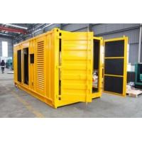 China High Power Super Silent Diesel Generator Set Speed 1500/1800RPM Low Fuel Consumption on sale