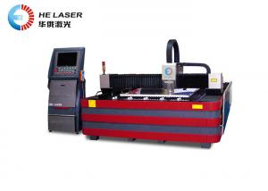 China 2000W Metal Sheet Fiber CNC Laser Cutting Machine for Stainless Steel Copper Aluminum Alloy on sale