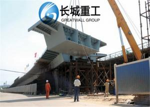 China High Strength Steel Box Girder Strong Solidly Longevity Simple Structure supplier