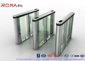 China Pedenstian Entry Speed Gate Turnstile Gate Visit Management System For Bank With CE approved on sale