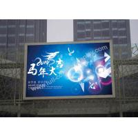 High definition 1Red 1Green 1Blue outdoor led panel signs P4.81 500x500mm cabinet