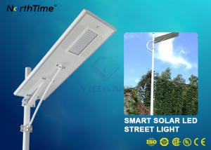 China IP65 70W LED Solar Powered Street Lights With Lithium Battery 50AH & Motion Sensor on sale