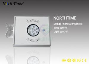 China 950LM 8W 6AH Home Integrated Solar Garden Street Light Body Sensor Lamp on sale