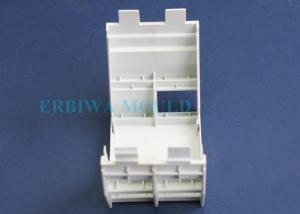 China White Plastic Injection Tooling / Home Appliance Mould With High Precision And Light Texture on sale