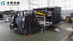 China Automatic feeder Cardboard Creasing and Die cutting machine / Die Punching machine / Special-shape carton box making on sale