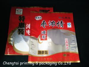 China 100% Food Grade Dog Treat Packaging / Cat Food Packaging Semi Vmpet Lamination on sale