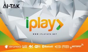 China Android 7.1 Iplay IPTV Box Brasil , Digital IPTV Brasil Dual Core on sale