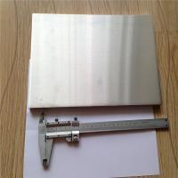 China Bare Magnesium Plate AZ31B ZK60 WE43 AZ61 AZ91 MnE21 for CNC engraving on sale