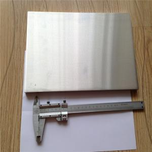 China Bare Magnesium Plate AZ31B ZK60 WE43 AZ61 AZ91 MnE21 for CNC engraving on sale