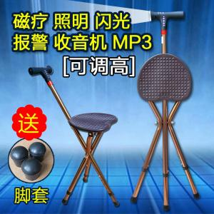 China wholesale alluminiun alloy  telescopic walking cane with seat , LED  walking cane with radio, on sale
