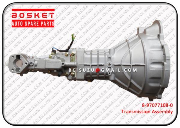 8 97077108 0 Isuzu Npr Truck Parts Tfr54 4ja1 Msg5e Iron