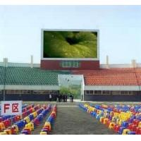 China Pixel pitch 25mm 200*200mm Module Outdoor waterproof perimeter electronic  LED billboard on sale