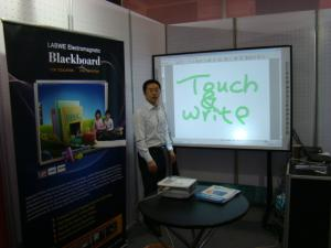 China Wireless Digital Interactive Whiteboard , 54 Inch Fingertouch on sale