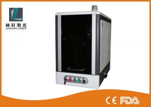 China Vertical Full Closed Metal Laser Marking Machine 20 watt 70 * 70mm / 110 * 110mm on sale