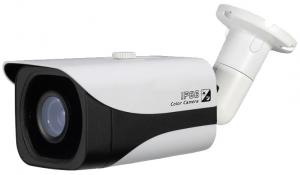 China High Definition Analog HD Security Camera 8mm Fixed Lens All In One CCTV Camera on sale