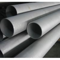 China 304/304L/316/316L/321/347H/317/309S/310S/2205/2507/904L Seamless Stainless Steel Pipe on sale
