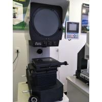 Profile Projector Measurement Screen Sizes 300mm Edge Detector Mini Printer Green Light Source