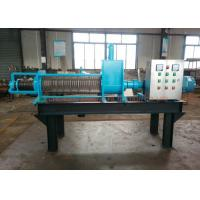 China Blue Solid Liquid Separation Equipment For Cow Manure Sewage , 1 Year Warranty on sale