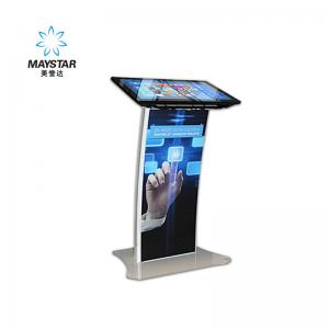 China Floor Standing Digital Advertising Display Screens TFT-LCD Panel Type With Motion Sensor on sale