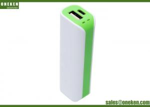 China Shenzhen Mobile Power Bank Hot High Quality Power Bank 2600mAh on sale