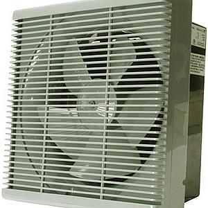China All-white Wall Mounted Ventilating Fan (KHG20-C2) on sale