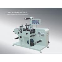 China Automatic Blank Label Rotary Die Cutting Machine With Slitting Turret Type Laminating on sale